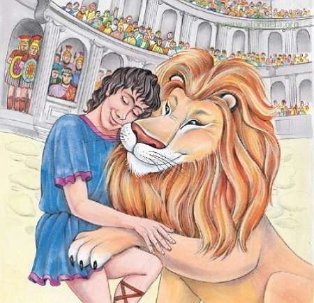 Androcles and The Lion 4