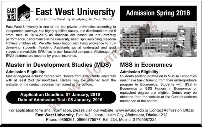 East West University Admission 2016