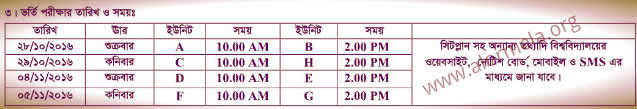 BSMRSTU Admission Test Schedule 2016 17