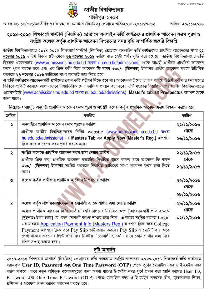 Masters Admission Notice copy