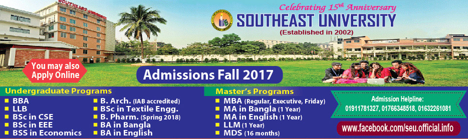 south university admission