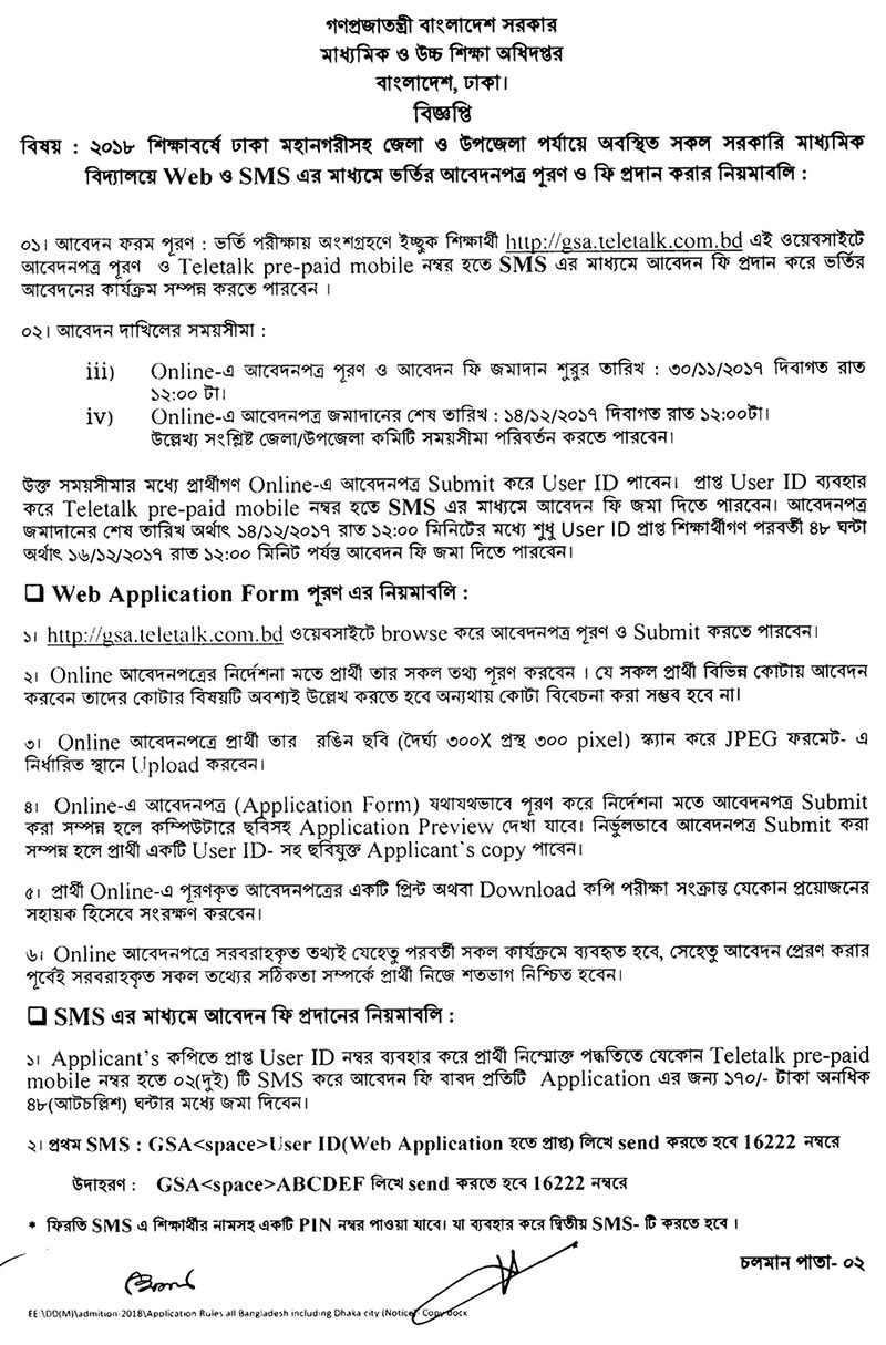 secondary school general instructions 2018 01