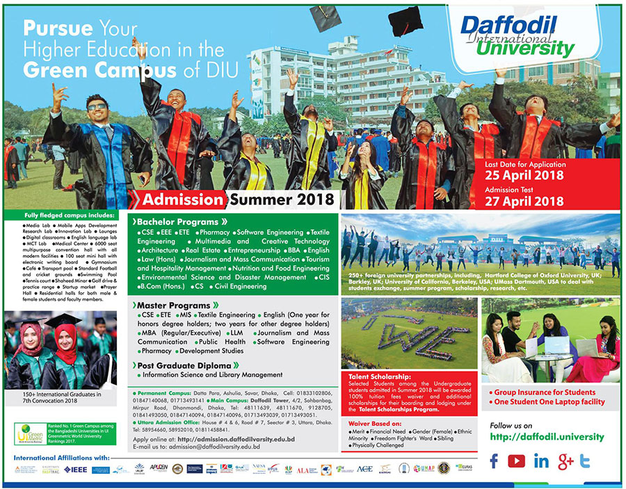 daffodil university admission