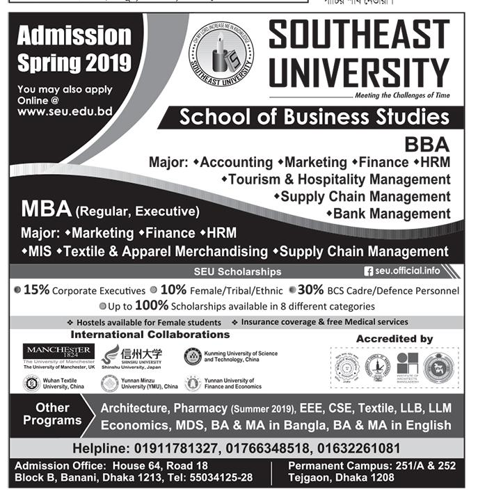 SouthEast University Admission Circular 2019