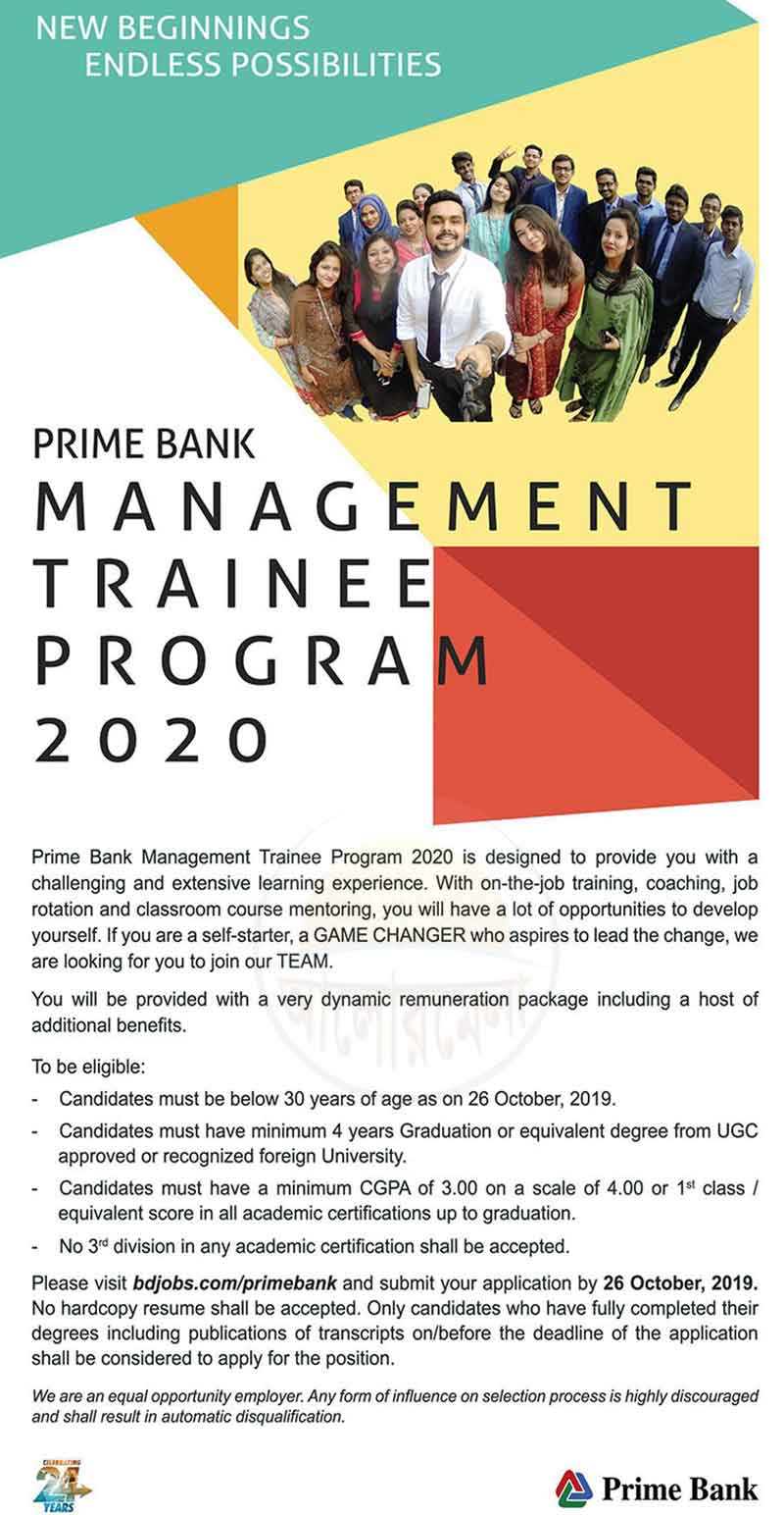 Prime Bank Job News