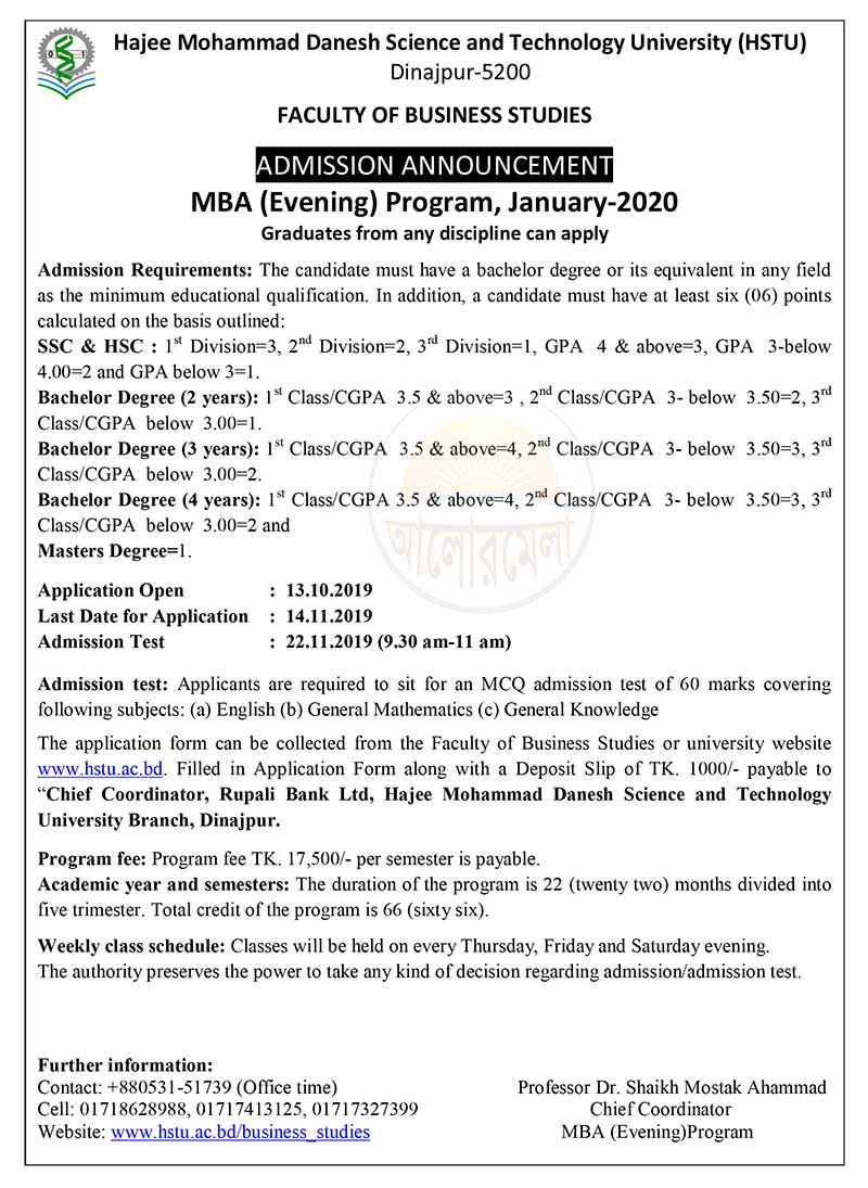hstu evening mba admission