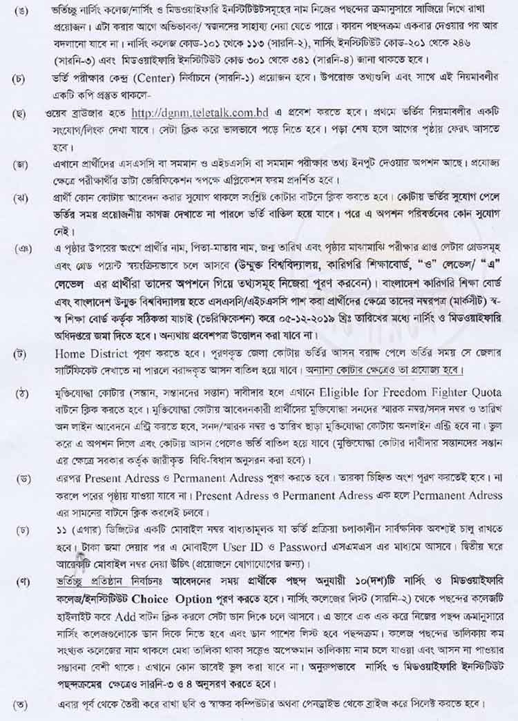 Nursing and Midwifery Admission Circular 2